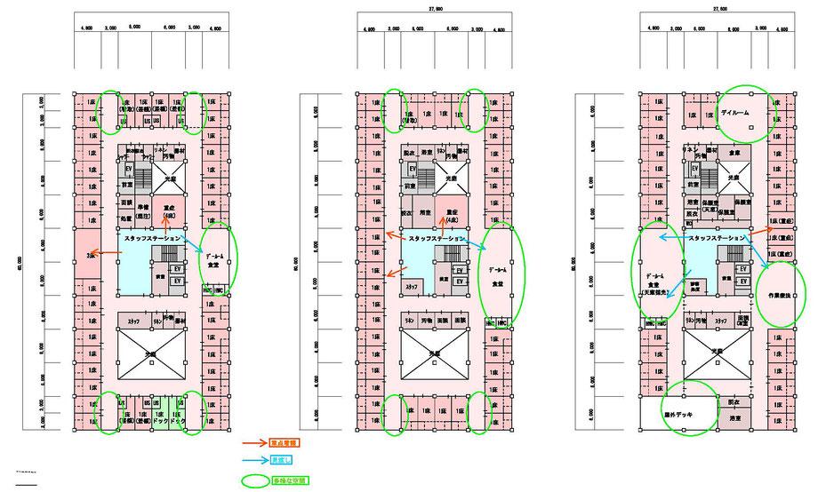 3~5階の平面計画