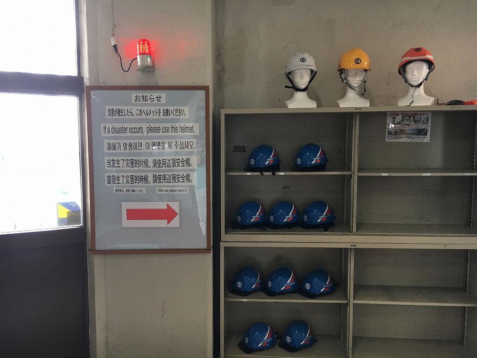 阿蘇山ロープウェイの乗り口の建物内のヘルメット