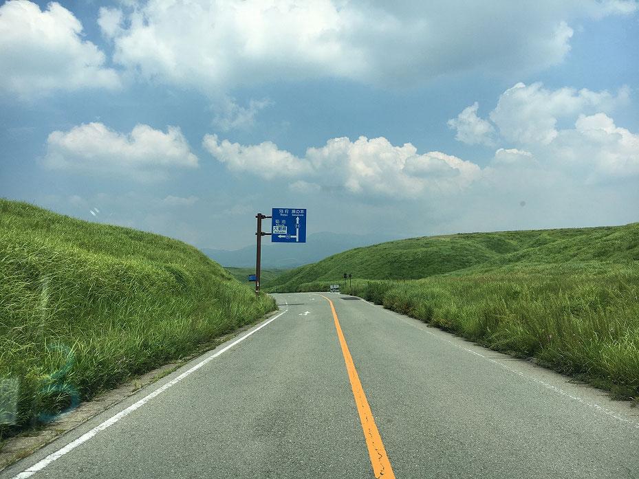やまなみハイウェイ(熊本側4)