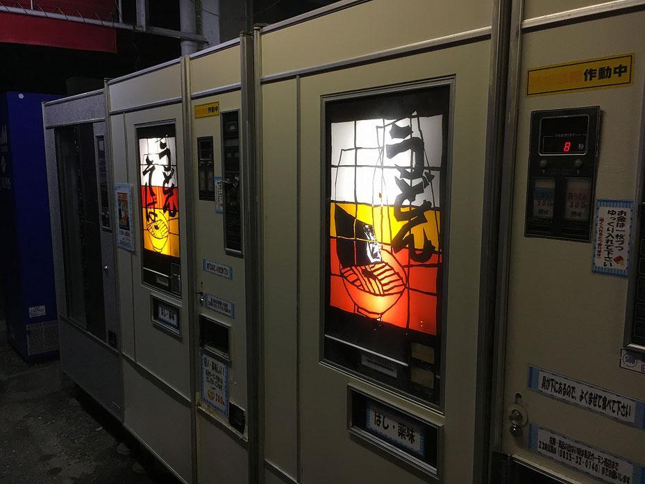 長沢ガーデンのうどんの自販機