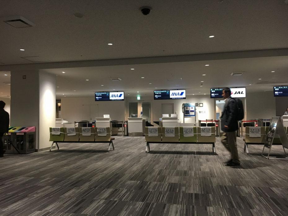 早朝の福岡空港