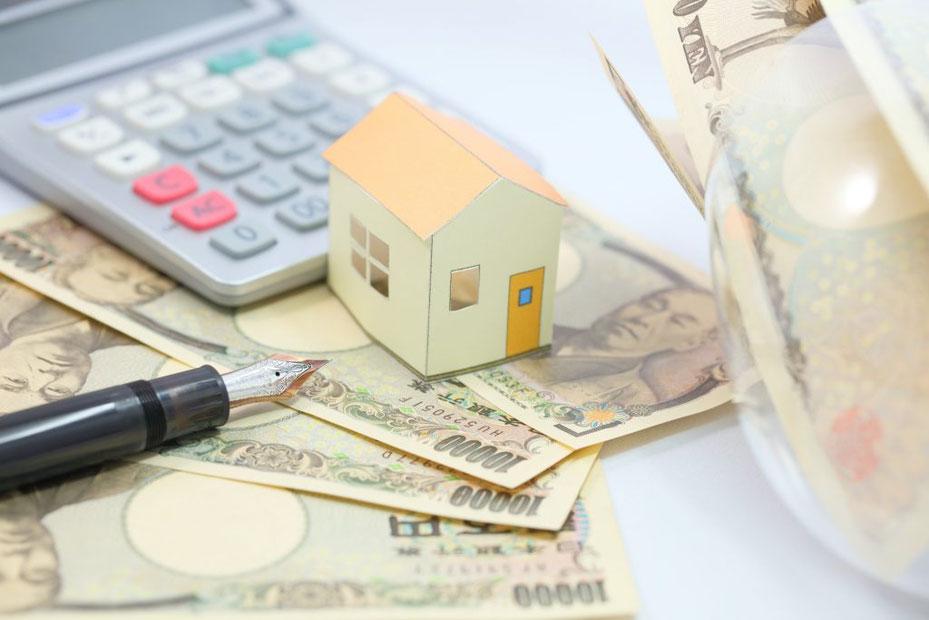 超低金利の住宅ローン借り換え 保険の見直し