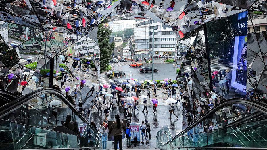 Kaléidoscope japonais, Omotesando, Tokyo, photo non libre de droits