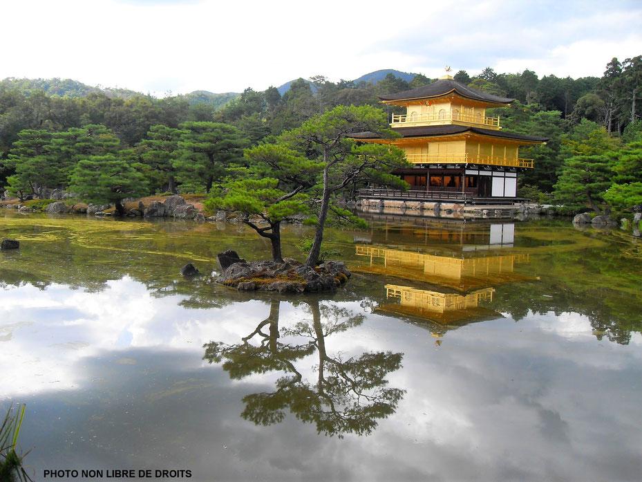 Effet miroir, Japon, photo non libre de droits