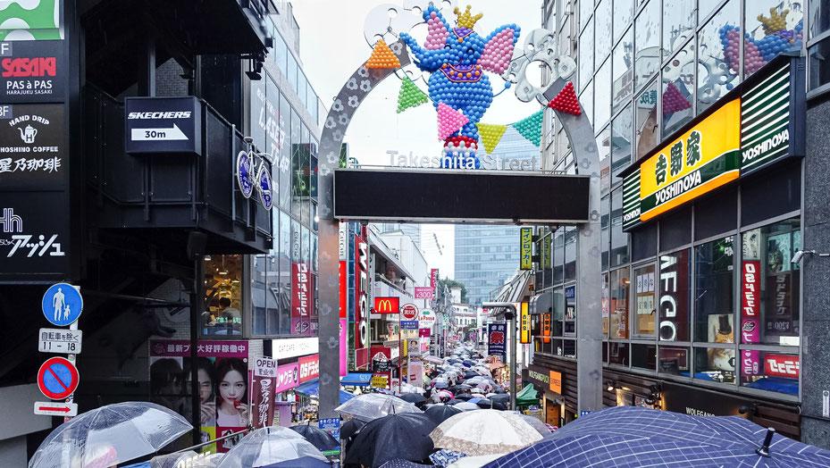 Takeshita-Dori sous la pluie, Harajuku, Japon, photo non libre de droits