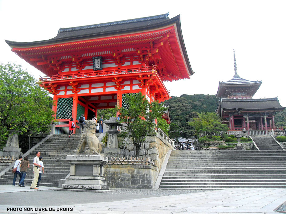 Temple japonais, Japon, photo non libre de droits