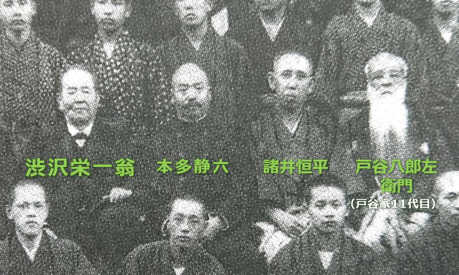 埼玉学生誘掖会(ゆうえきかい)「第9回寄宿舎記念式」