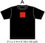 オリジナルTシャツ店カラー印刷