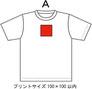 tシャツ激安オリジナル