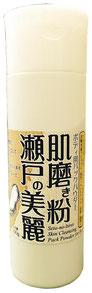 瀬戸の美麗肌磨き粉ボディ用 100g