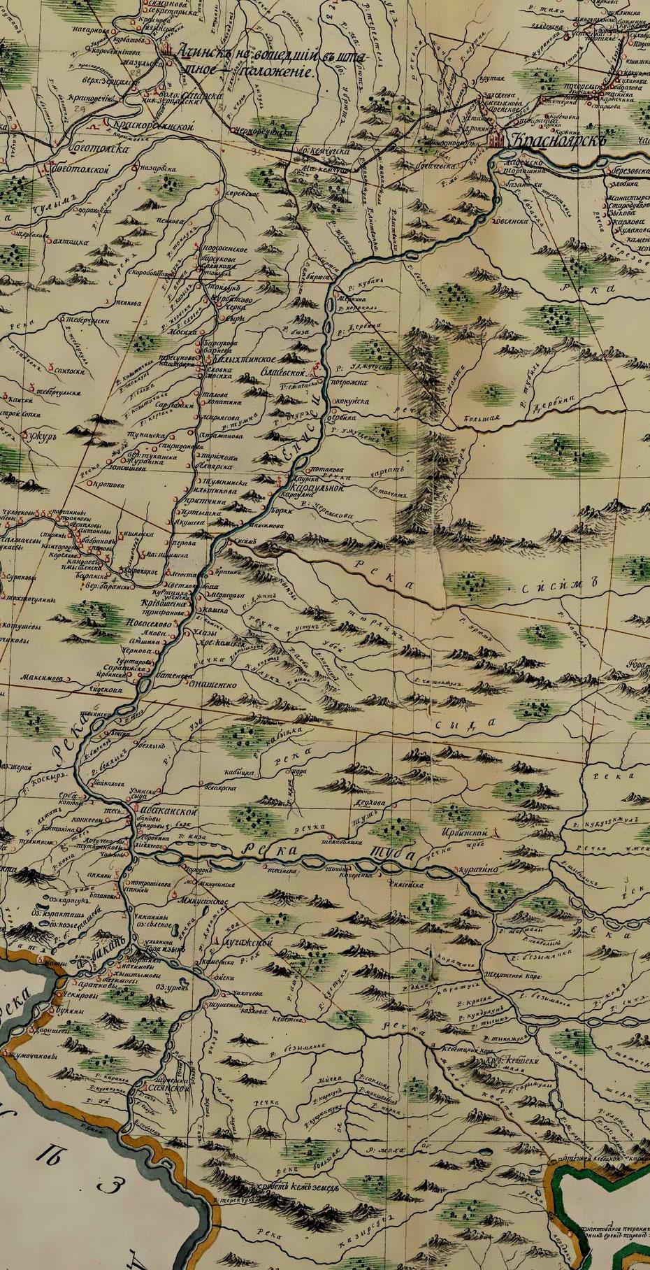 Карта Енисейской губ. 1825 г. с указанием мест расселения инородцев