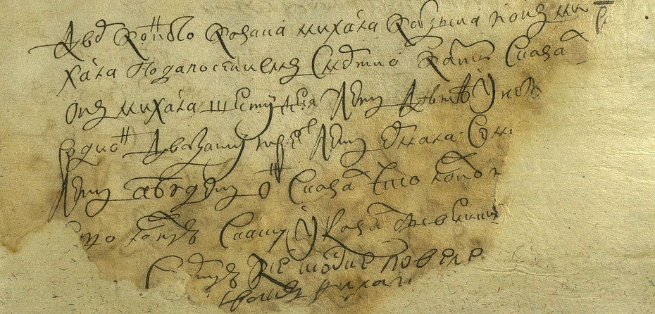 Фрагмент Л. 30 1-й ревизии 1719-22 гг. Запись семьи красноярского конного казака Михайлы Катцына