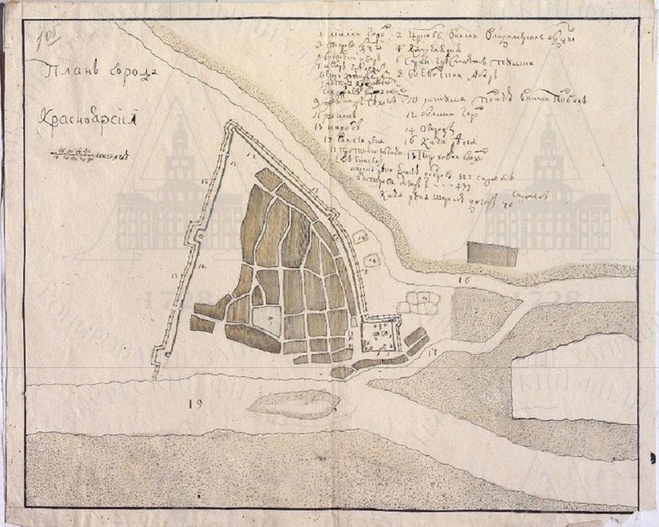 План г. Красноярска 1739 года, снятый геодезии капитаном Сергеем Плаутиным. СПФ АРАН Спб.