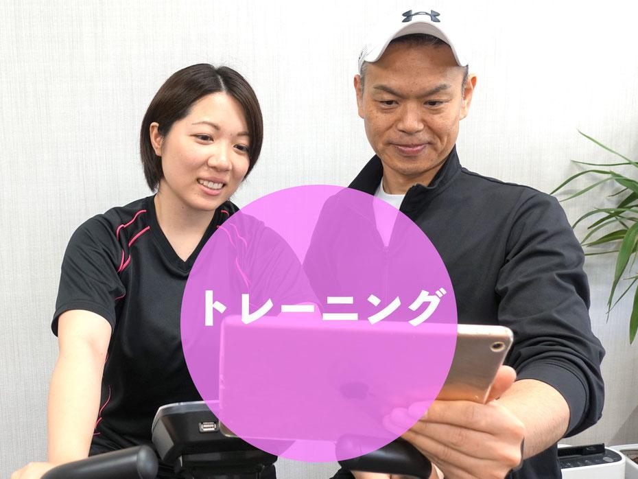 福山市 ダイエット トレーニング