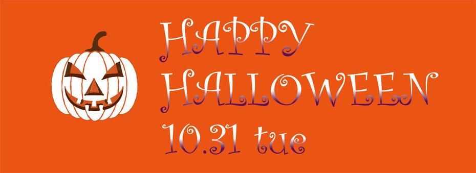 HAPPY HALLOWEEN 10.31 thu
