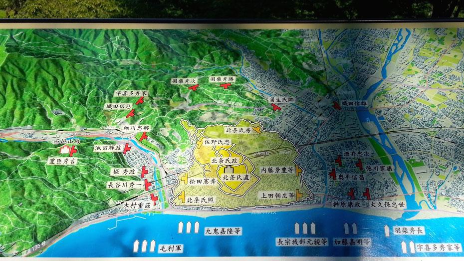 箱根ジオパーク掲示板 小田原征伐の布陣図