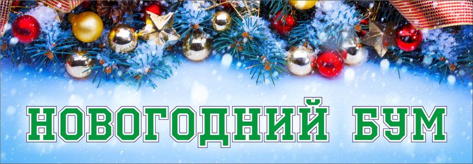 Атрибутика, реквизит и украшения для празднования Нового Года, упаковка для новогодних подарков, ёлочные украшения - купить в Казани