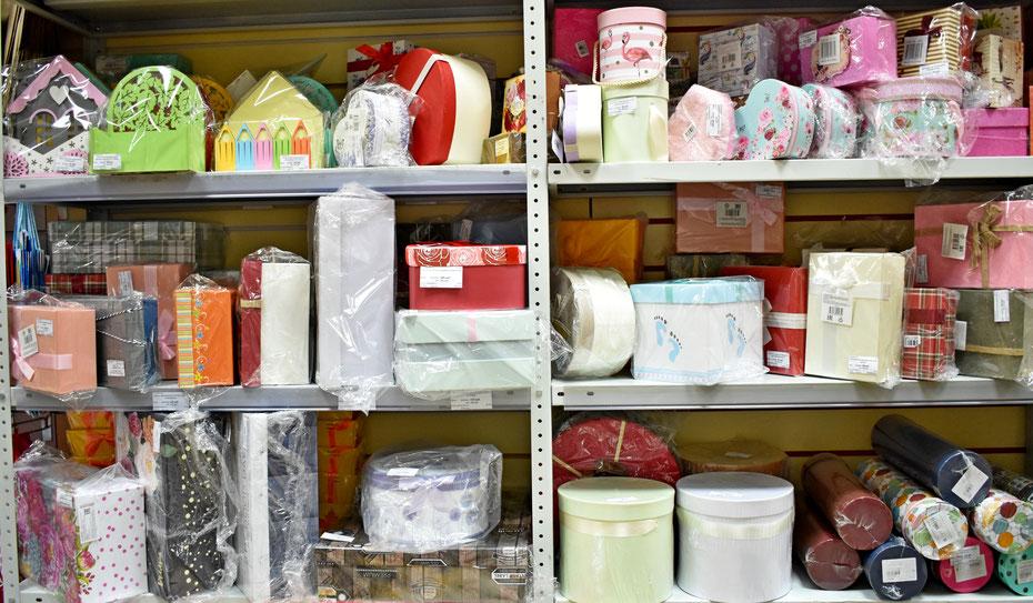 Коробки для подарков - купить в Казани