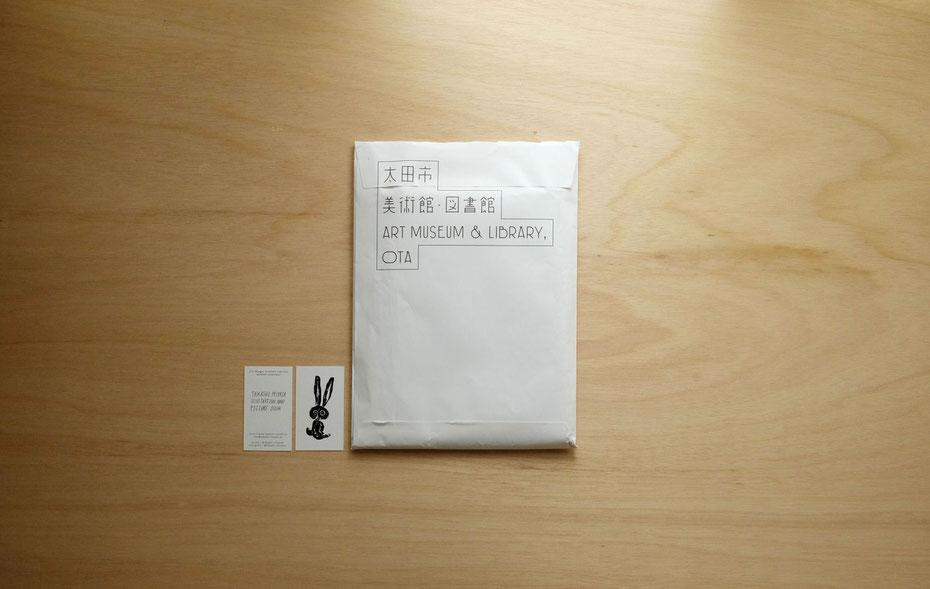 群馬県にある太田市美術館・図書館 2019イタリア・ボローニャ国際絵本原画展 ミヤタタカシ