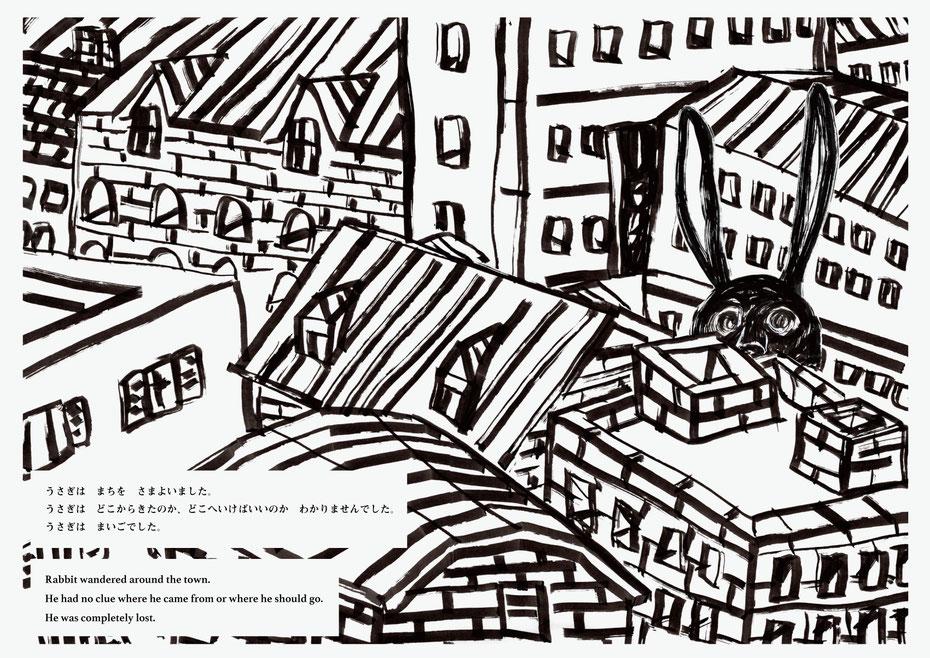 絵本 「LOST RABBIT 迷子のうさぎ」作・絵 TAKASHI MIYATA ミヤタタカシ