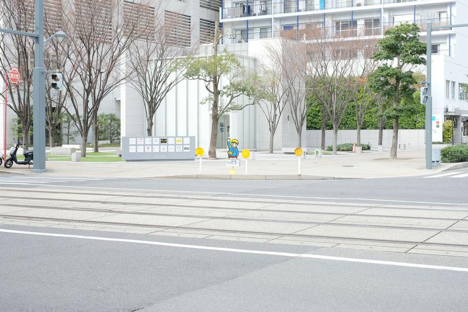 広島市中区上八丁堀のgallery G(ギャラリーG)前にある横断歩道に置かれた日静企画の広告看板まもりっこ