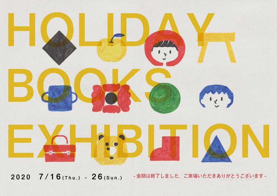 ミヤタタカシ イラストレーション/ZEBRAマッキーのフェルトペンによるイラストレーション