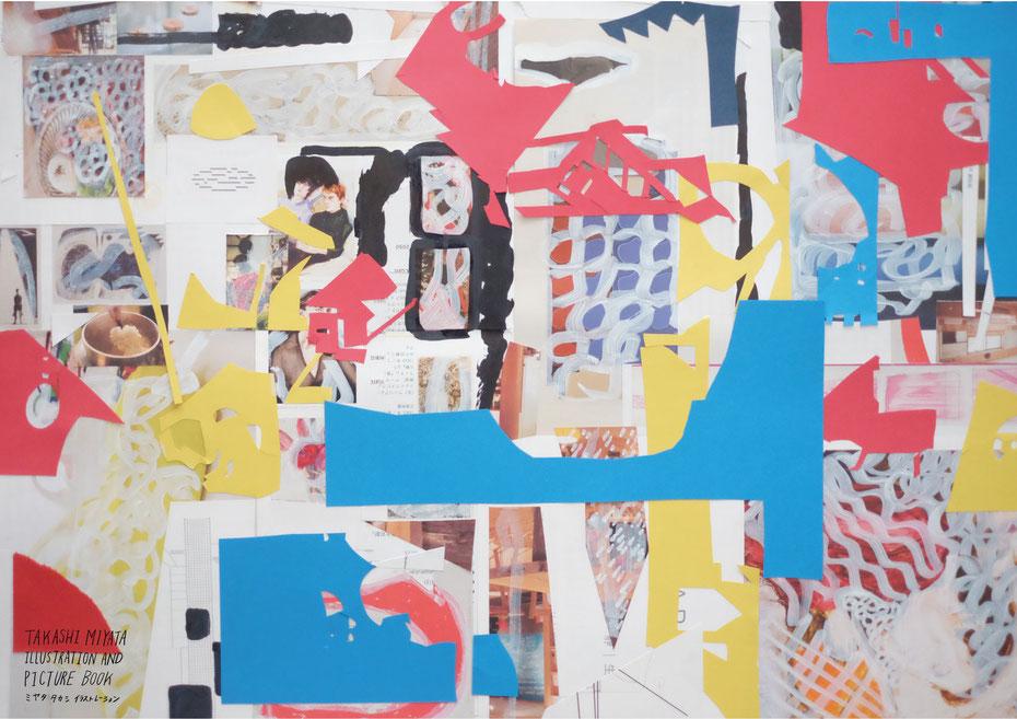 広島のイラストレーター、絵本作家であるミヤタタカシ (Takashi Miyata) のコラージュとドローイング
