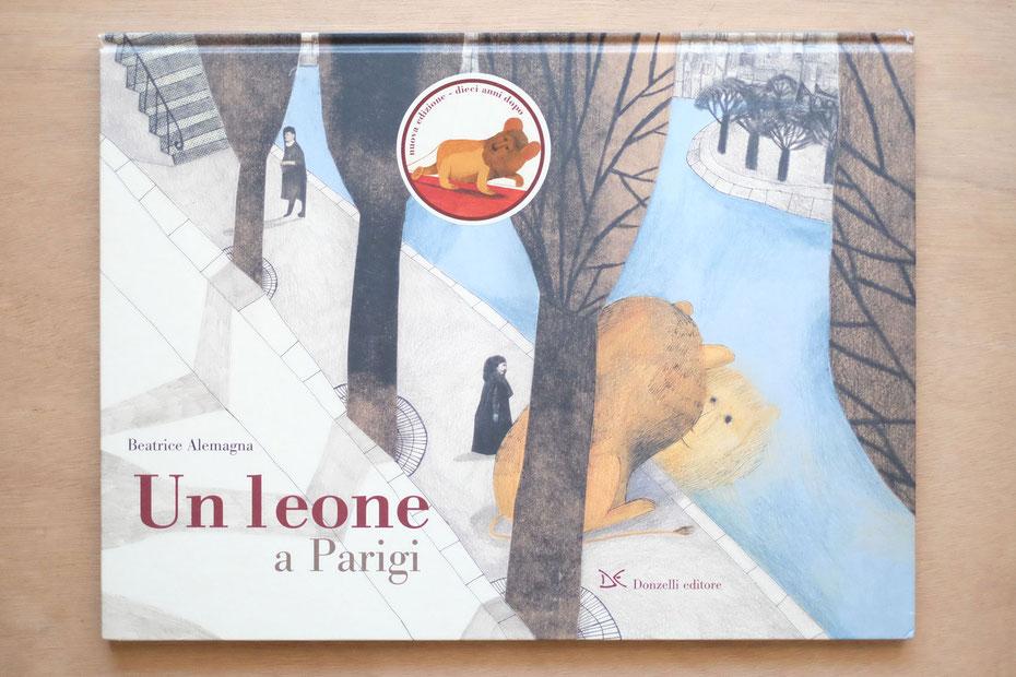 イタリア・ボローニャ国際絵本原画展で見つけた絵本