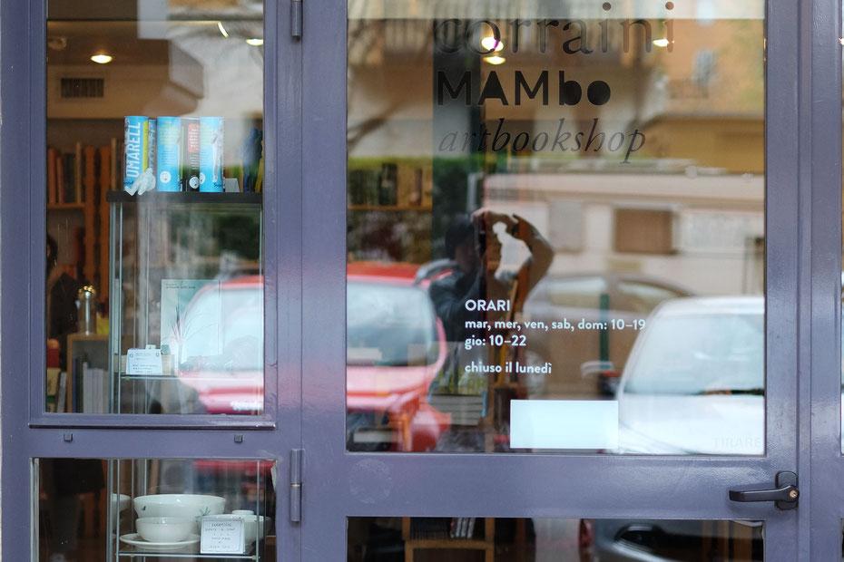 MAMbo - Museo d'Arte Moderna di Bologna art bookshop ボローニャ現代美術館アートブックショップ