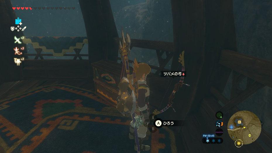 ツバメの弓