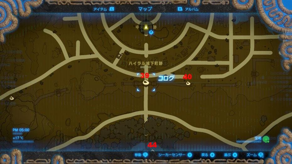 ハイラル城下町跡