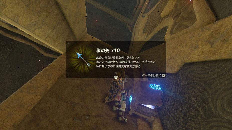 氷の矢×10