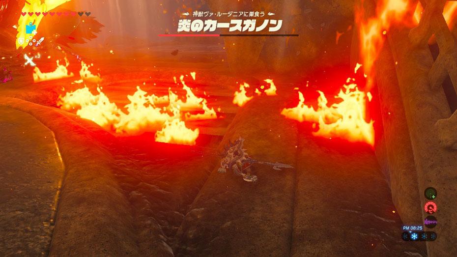 炎のカースガノン
