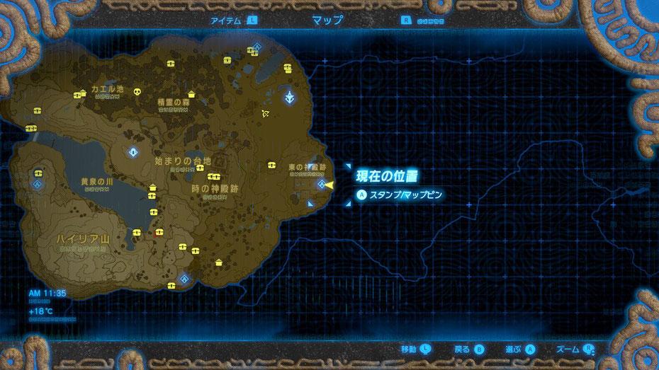 東の神殿跡