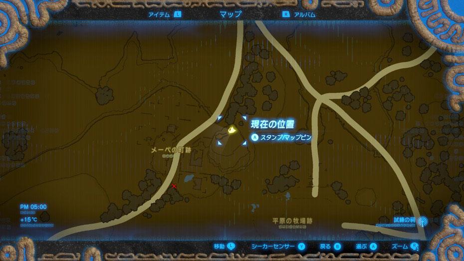 メーベの町跡