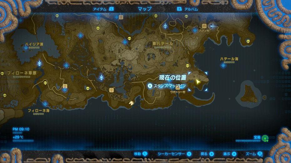 ヤシノ遺跡