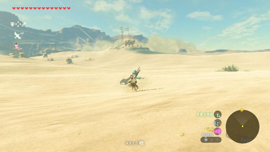 ゲルド砂漠