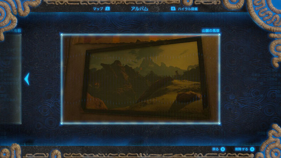 馬宿の風景画