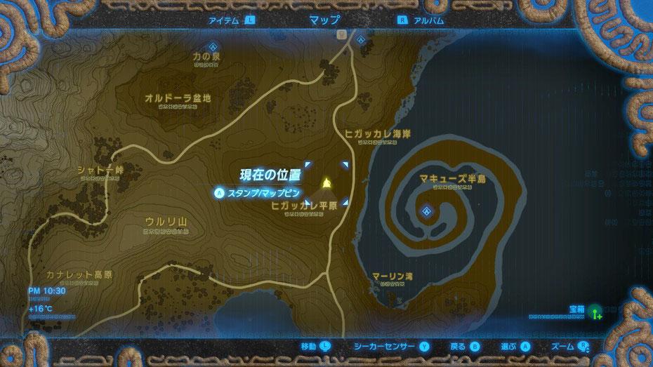 ヒガッカレ平原
