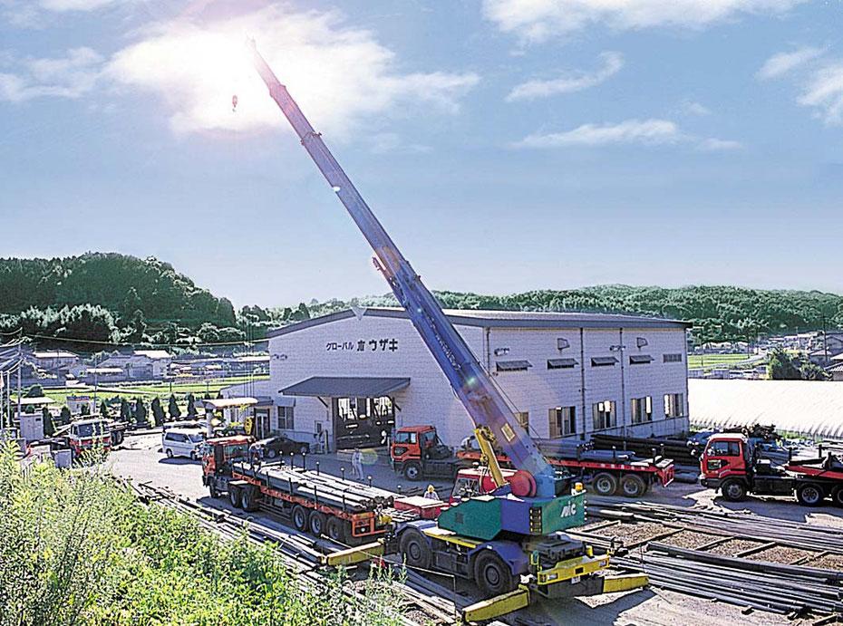 鉄筋工事の有限会社ホウザキ
