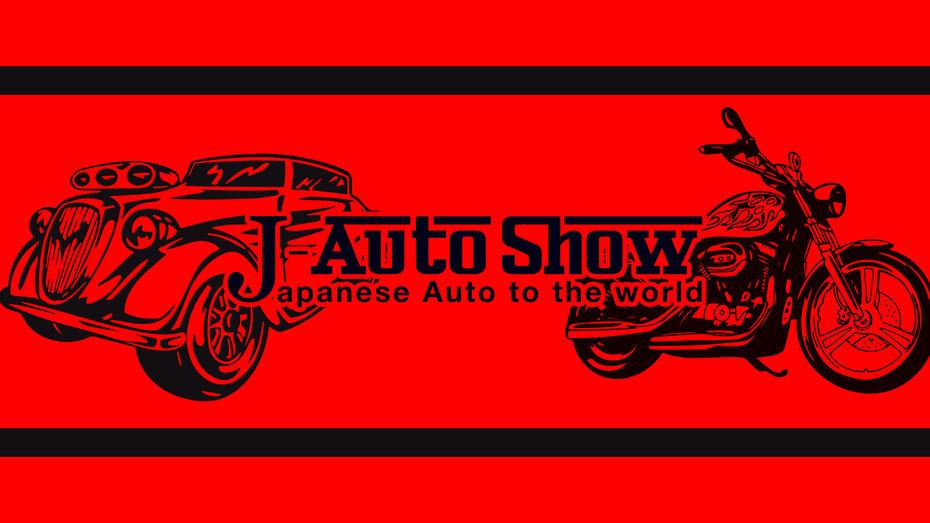 カスタムカー動画メディア『J-AutoShow』