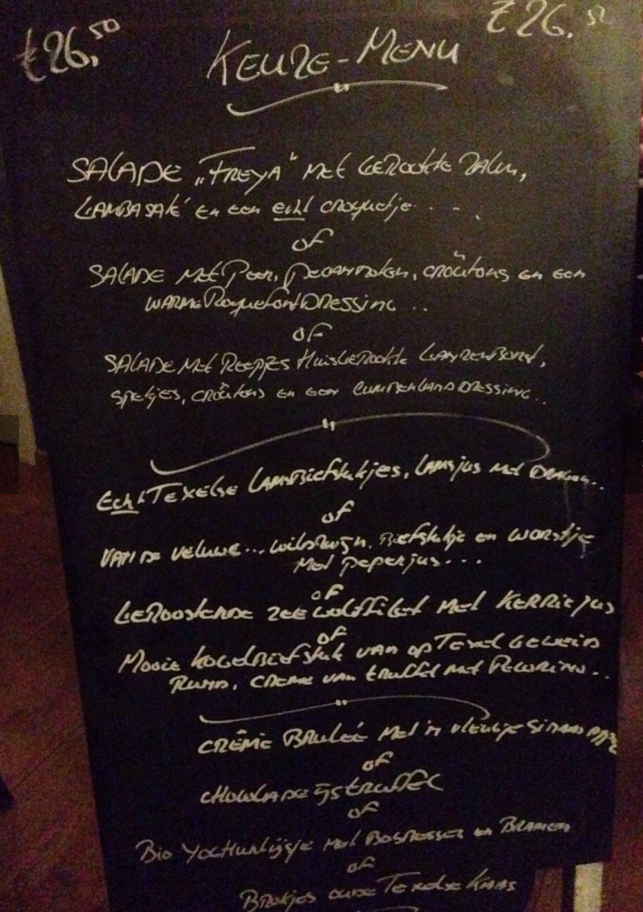 """<img src=""""image.jpg"""" alt=""""Het menubord met het keuzemenu van restaurant """"Freya De Texelse Bodega"""" te Den Burg op Texel"""">"""
