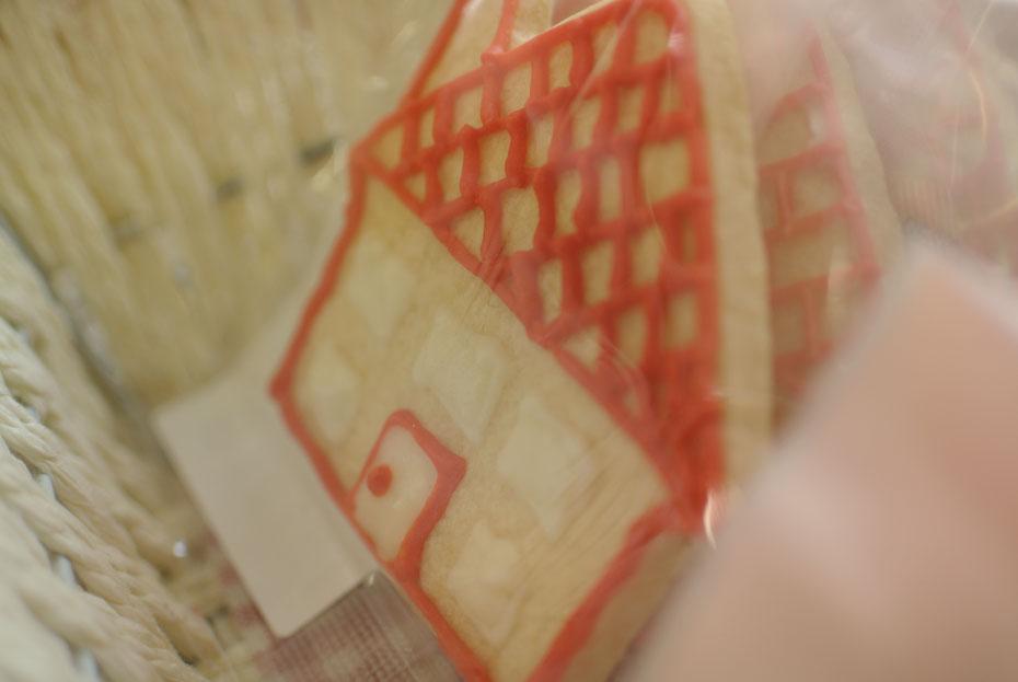 社会福祉法人オリーブの樹  オリーブハウス 夏のギフト  商品販売  福祉作業所 イメージ 事業所   紙漉き班 就労移行支援 就労継続支援A型 就労継続支援B型 千葉市花見川区横戸