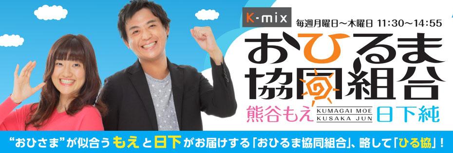 カラオケ新年会忘年会