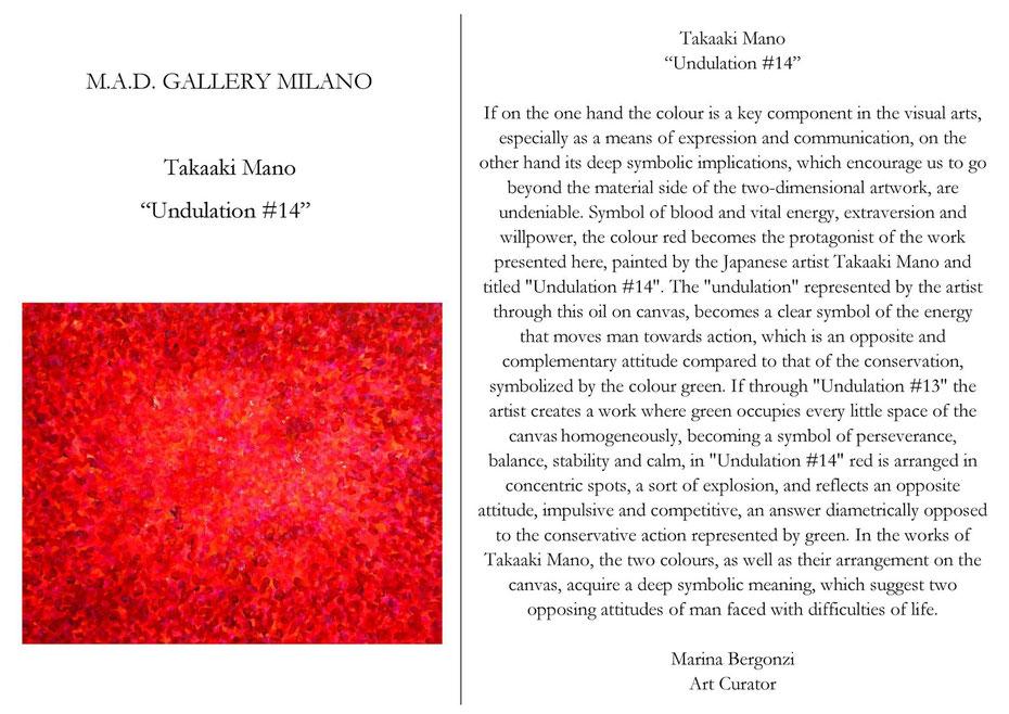 M.A.D. GALLERY MILANO, Marina Bergonzi (Art Curator)