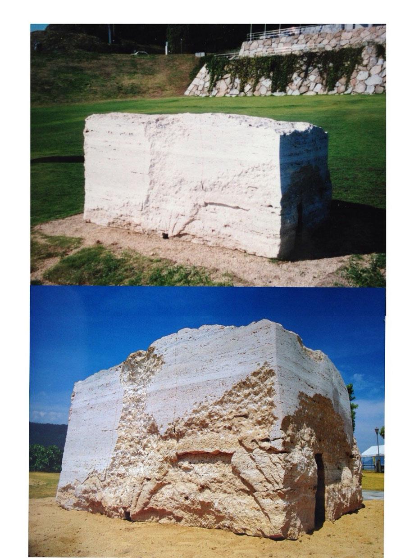 CROSS・CROSS 石の彫刻国際シンポジウム招待 石匠の里公園 2000