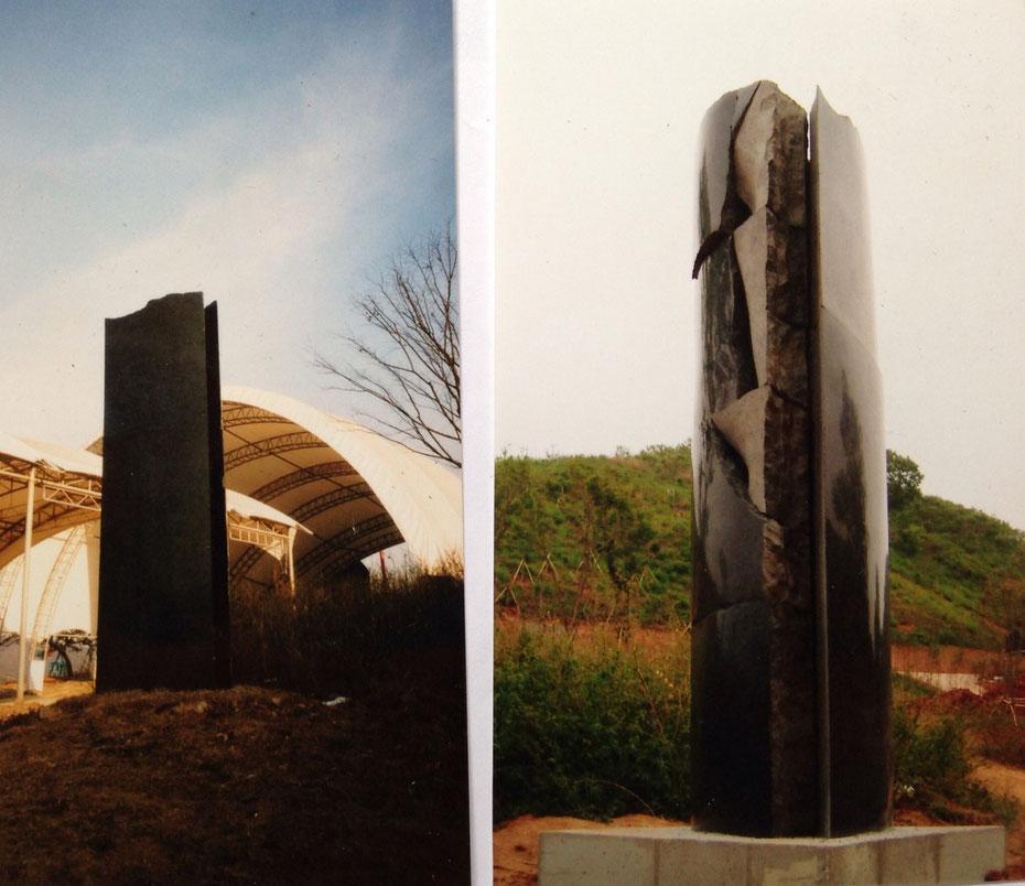 ドラゴンフライ 第一回世界陶磁器エキスポ記念公園コンペ入選 韓国 2001