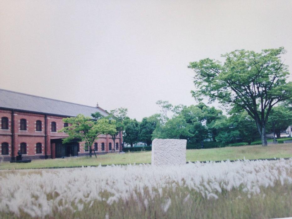 王様の庭 at 姫路市立美術館