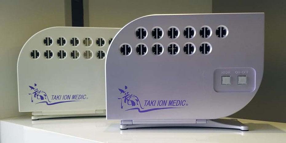 世界一のマイナスイオン発生器【滝風イオンメディック】(医療用物質生成器) プラスイオンから体を守り、病気になり難い健康な体を維持しよう!