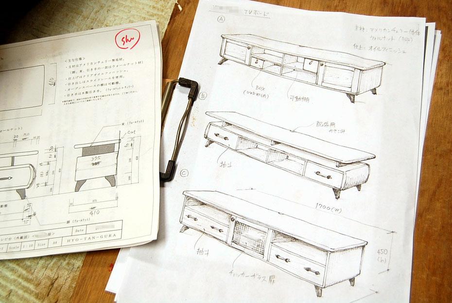 そら豆センターテーブルに合わせて作った特注テレビボード(高崎市・I様邸)イメージスケッチ 図面